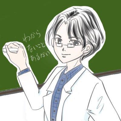 zaki/学習相談屋